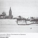 Церковь Благовещения на Бережках и здание Алферовской гимназии