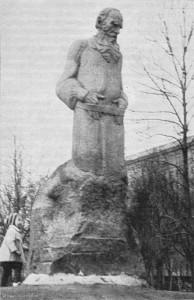 Памятник Льву Толстому на Девичьем поле