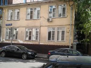 Дом в Долгом переулке